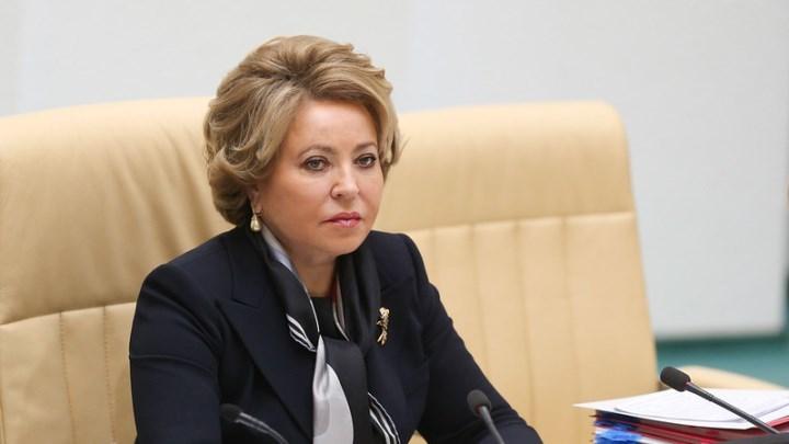 Председатель Совета Федерации Валентина Матвиенко поздравила Кузбасс с 300-летием