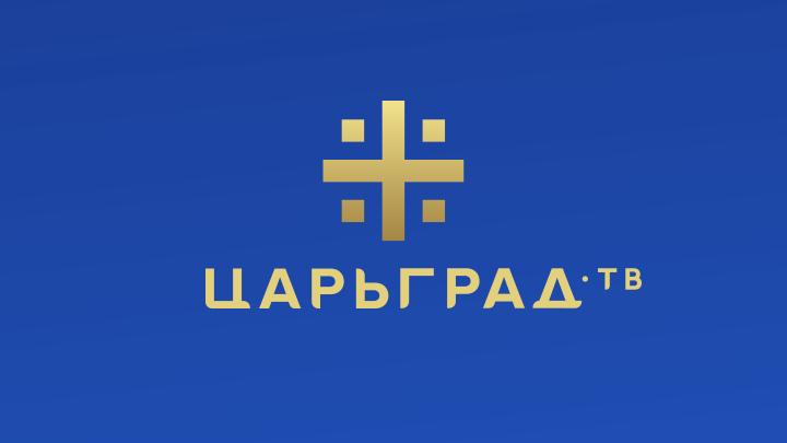 Царьград предлагает кандидатам в Мосгордуму свою площадку для агитационных материалов - полный Прайс-лист