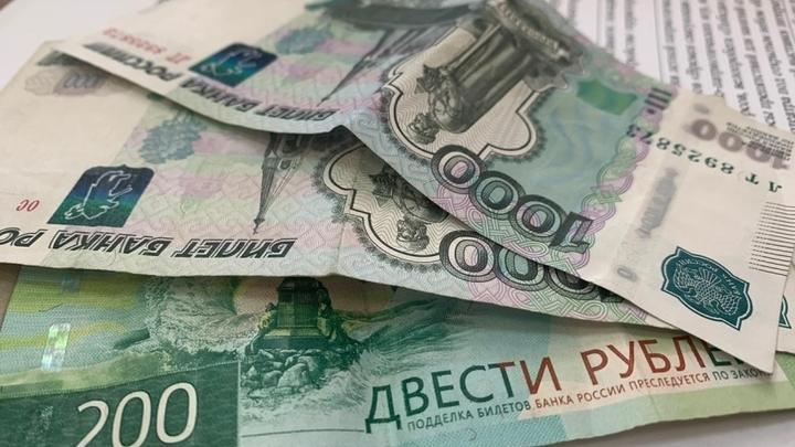 Минобр Забайкалья гарантировал выплату зарплаты учителям до 15 апреля