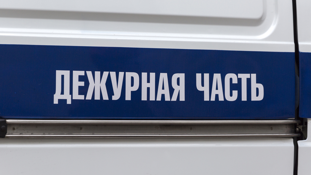 Возле Красной площади в Москве произошла стрельба, есть раненые