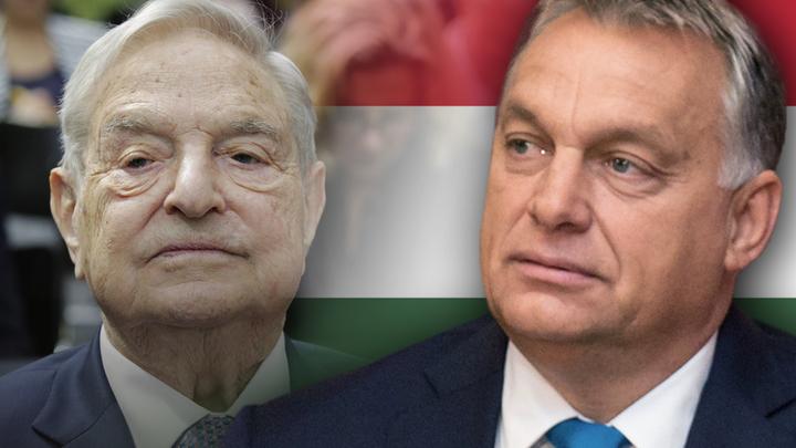 Сорос мобилизует Евросоюз на борьбу с Орбаном