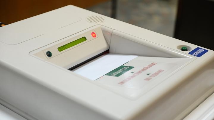 В первый день выборов в Госдуму дистанционно проголосовали более 70 процентов дончан