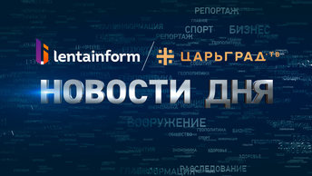 Путин рассказал о «сладких» внуках, взрывы боеприпасов под Рязанью, новые ограничения из-за коронавируса и другие НОВОСТИ ДНЯ