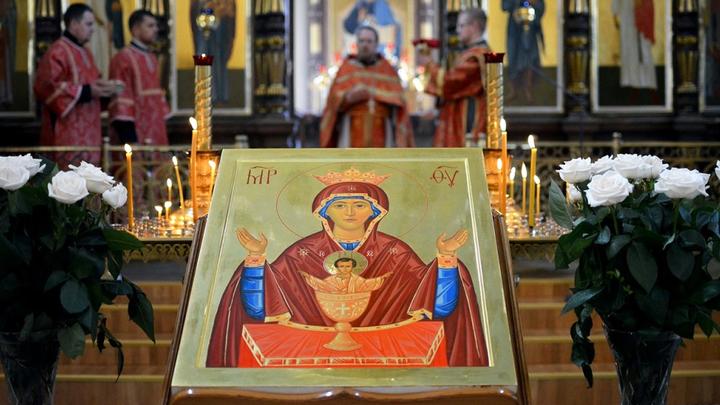 """Икона Божией Матери """"Неупиваемая Чаша"""". Православный календарь на 18 мая"""