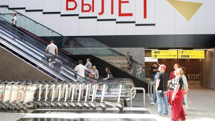 Грузчикам Шереметьевопредложили зарплату в 200 тысяч рублей, но багажные пробки не исчезли - СМИ