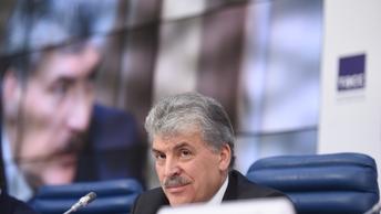 Кандидат от народа Грудинин оказался хозяином шикарной виллы в стране НАТО - видео