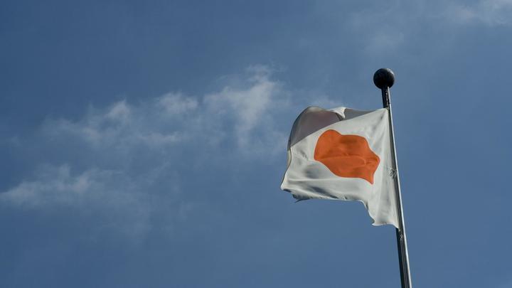 Воздержался от прогнозов, но…: МИД Японии высказался об отношениях с Россией