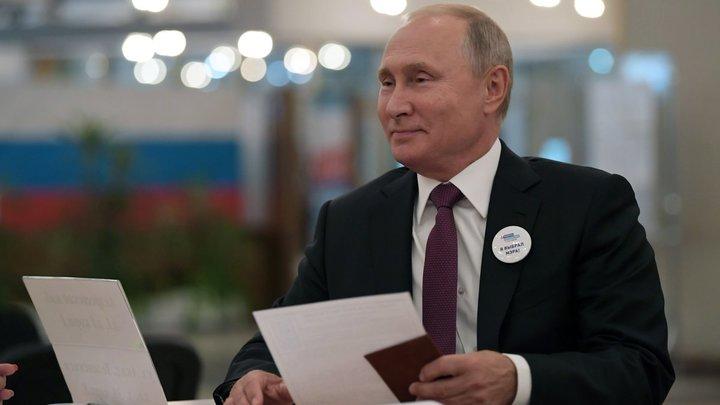 Путин отправится в цитадель оппозиции, чтобы проголосовать на выборах в Мосгордуму - источник
