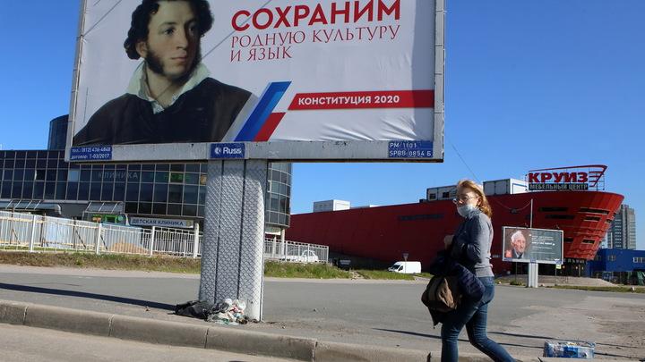 Ситуация проста, как железнодорожная шпала: Сатановский высказался о голосовании за поправки