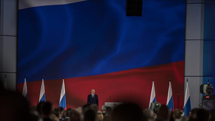 В послании Путина увидели новую линию по отношению к Западу: Враги России пожалеют