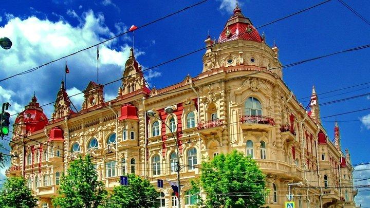 В Ростове стартовал конкурс на замещение должности сити-менеджера
