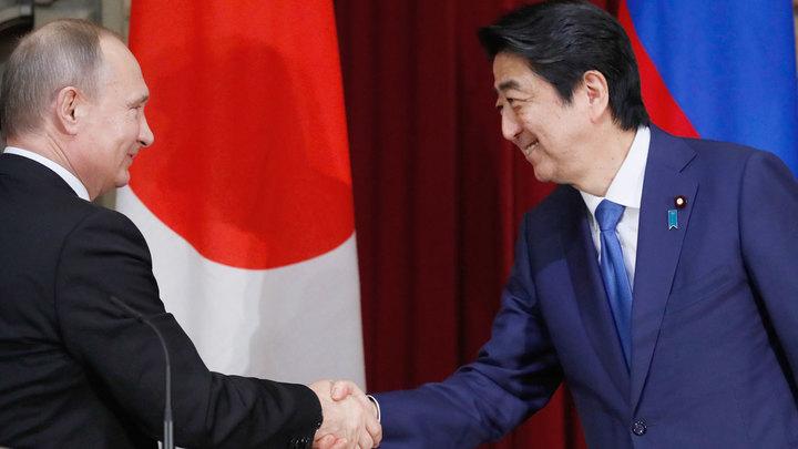 Визит Путина в Японию: Трамп может помочь