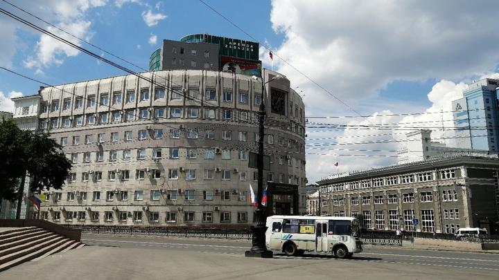 Мэрия Челябинска проиграла суд дочке бывшего губернатора Дубровского