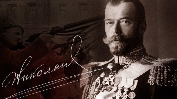 Самая черная дата русской истории