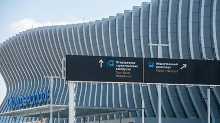 Авиакомпания Nordwind Airlines назвала причину вынужденной посадки самолета из Челябинска
