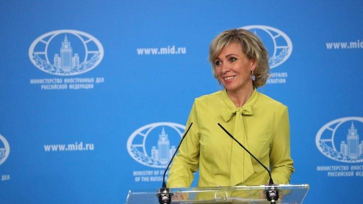Просто не сдержалась: Мария Захарова начала заразительно смеяться на провокационный вопрос украинского журналиста