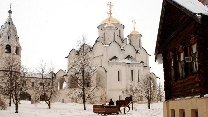 Православный календарь на 29 декабря