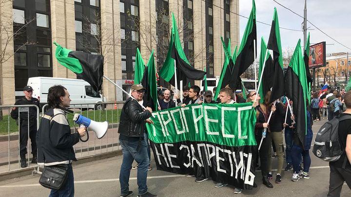 Акция против блокировки Telegram в Москве: Протестующие озвучили политические требования - фото