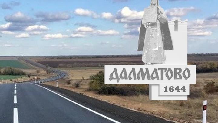В Далматово установят две стелы с изображением монаха-основателя