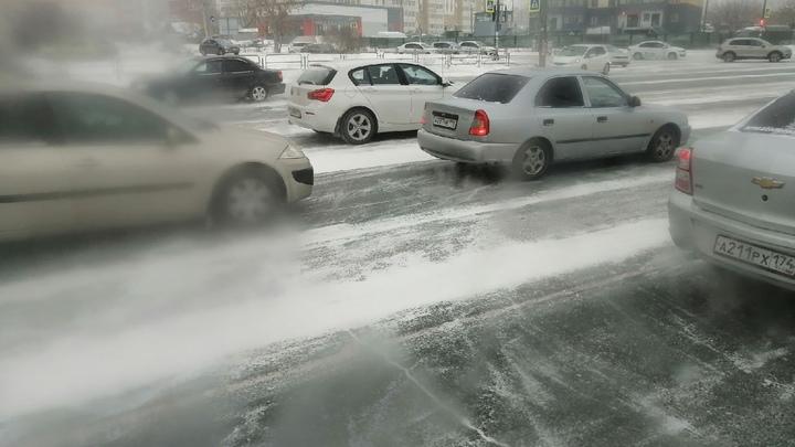 В Челябинской области синоптики объявили штормовое предупреждение