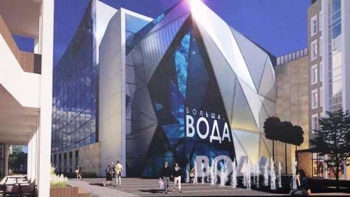 В Челябинске аквапарк обещают построить раньше срока за счет федерального финансирования