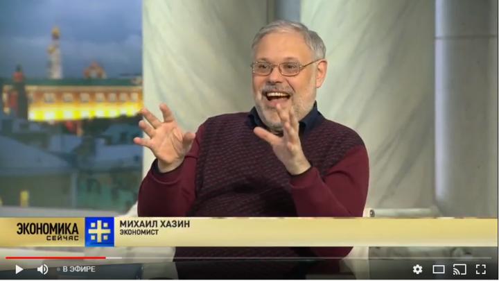 Михаил Хазин: Все статистики делают это!