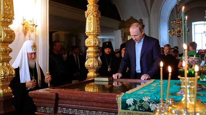 Валаамские тезисы Владимира Путина