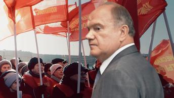 После Зюганова: кто пойдет на выборы от КПРФ?