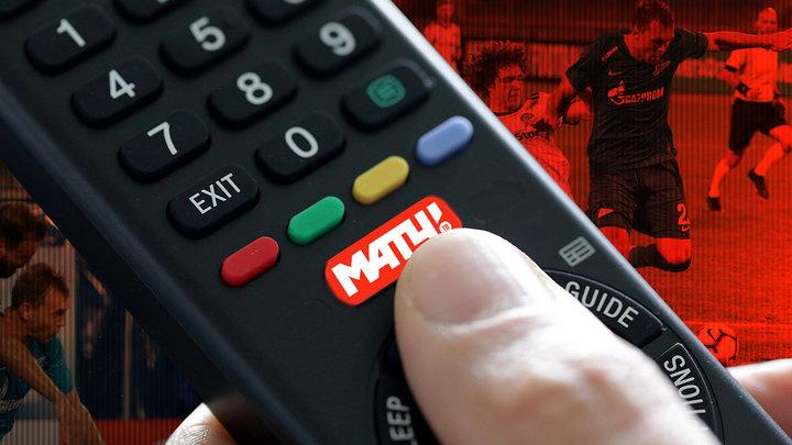 Как «Матч ТВ» убивает наследие чемпионата мира по футболу
