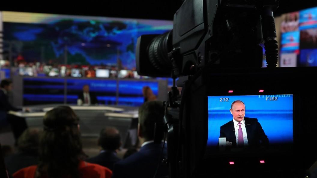 Путин предложил Джеймсу Коми политическое убежище в России