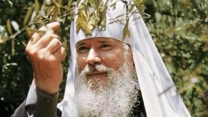 Вспоминаем как родного дедушку: 12 лет без Патриарха Алексия II