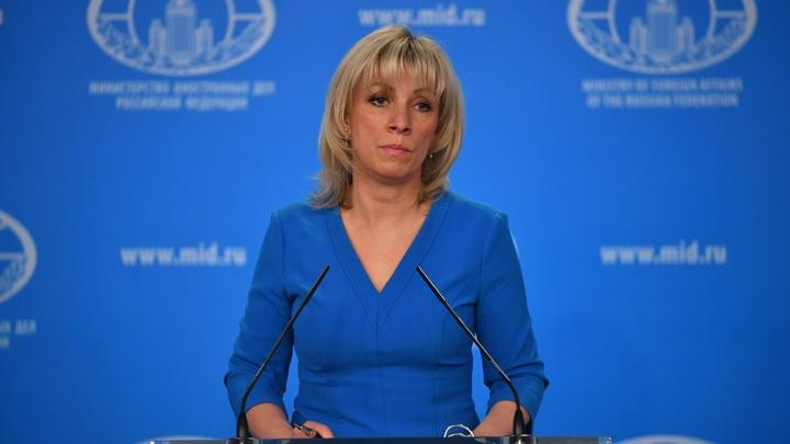 А Киев тут терактами балуется: Захарова осудила Мосийчука за призывы к преступлению