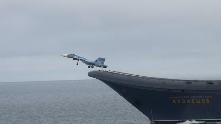 Сроки ремонта под угрозой срыва: В Мурманске обсудят проблемы модернизации авианосца Адмирал Кузнецов