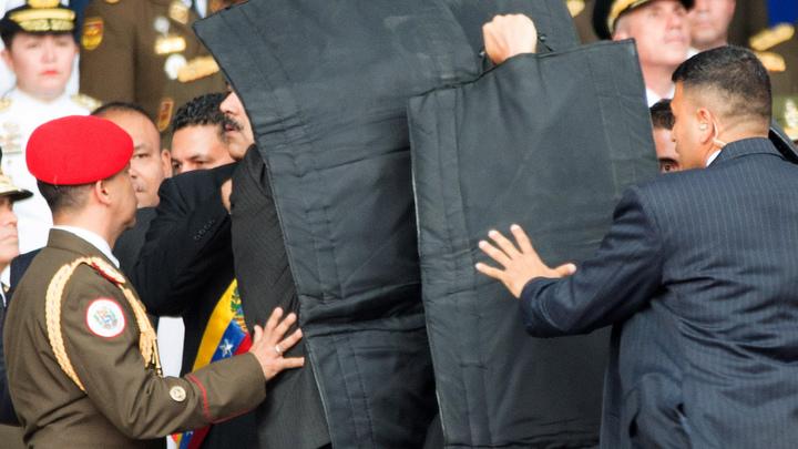 Мадуро считает, что приказ о его убийстве отдавался прямо из Белого дома