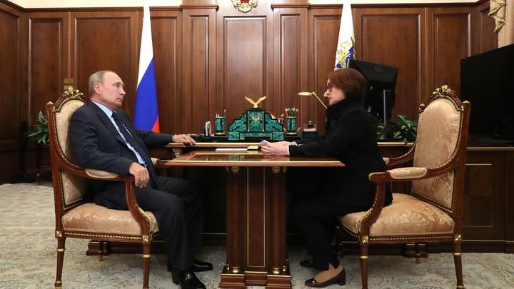 Надо быстрее отказываться: Набиуллина выступила против поручения Путина
