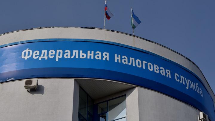 Во Владимире назвали главных должников по налогам