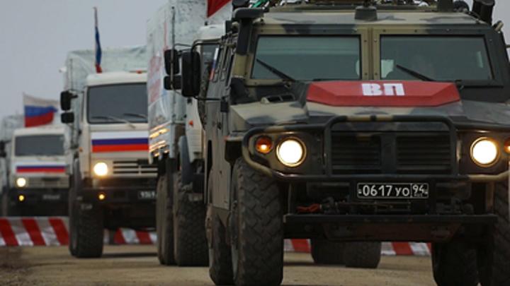 По русским миротворцам в Карабахе предложили ударить Градом на 9 мая