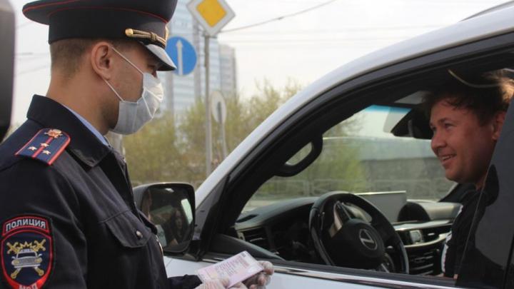 Закрыли два кафе: За первые дни мая в Новосибирске оштрафовали 97 нарушителей режима самоизоляции