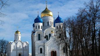 Православный календарь на 20 ноября