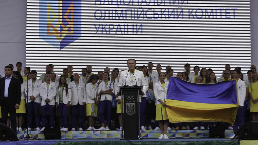 Украина отказалась отучастия вовсех турнирах в Российской Федерации