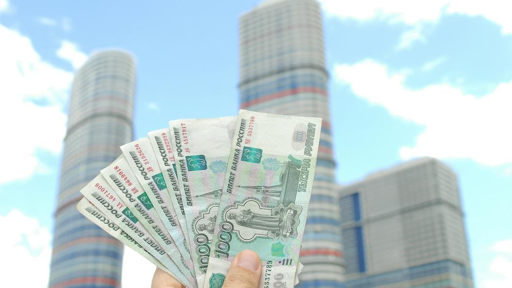 Не хуже, не лучше: Граждане России рассказали о своем отношении к экономике в стране
