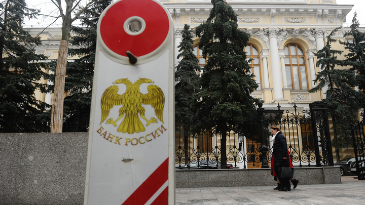 Рост почти в два раза: Чистый отток капитала из России достиг $35,2 млрд