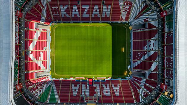 Южная Корея - Германия: Онлайн-трансляция матча на «Казань Арене»
