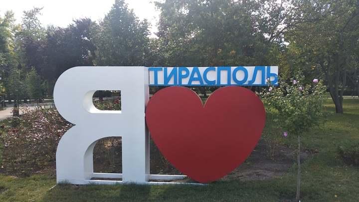 НПО-шники идут на обострение и просят Санду вывести войска из Приднестровья