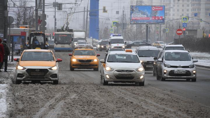 Избил за просьбу: В Челябинске водитель набросился с кулаками на пассажира