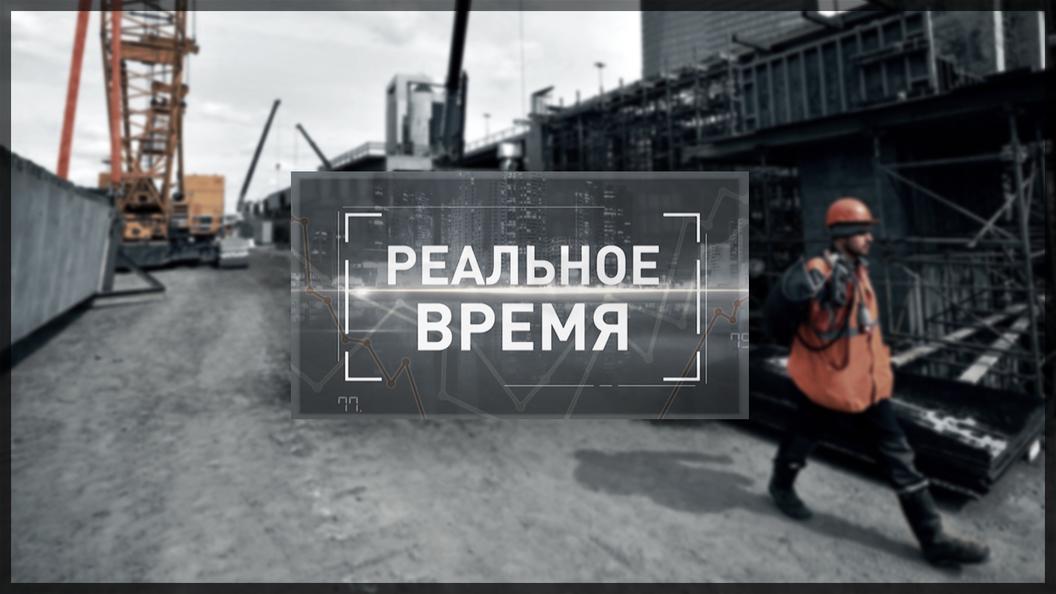 Кризис в строительной отрасли России [Реальное время]