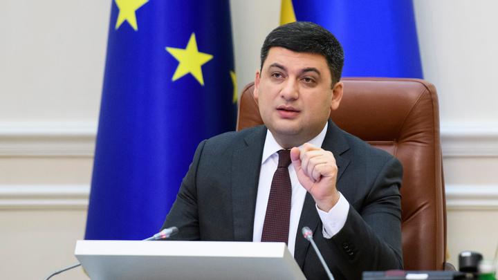 Не Россия: Премьер-министр Украины нашел виновного в газовом кризисе