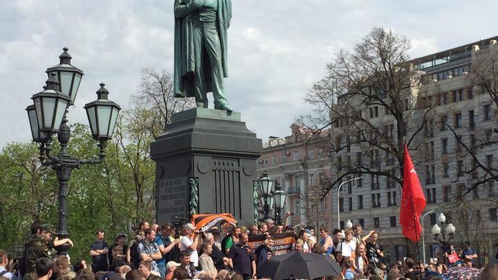 «300 русских спартанцев» полтора часа держали оборону памятника Пушкину