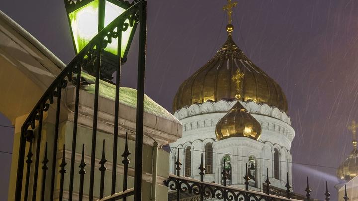 Вопиющее смешение религии и политики: Русская Православная Церковь отреагировала на требование Порошенко показать томос