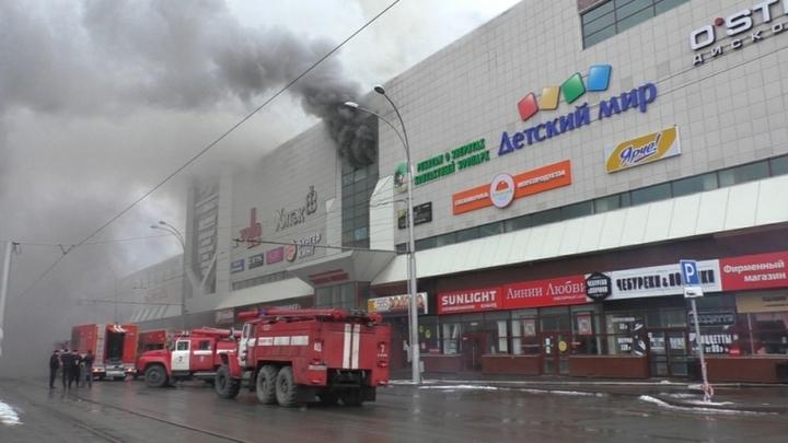 Пожар начался именно тут - этот кадр: опубликован вырезанный фрагмент видео ЧП в Зимней вишне